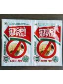 Инсектицид Stop хрущ 10 мл GlobalAgroTrade