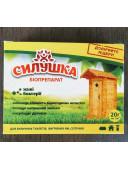 Біопрепарат для туалетів вигрібних ям і септиків МІЦЬ 20 г