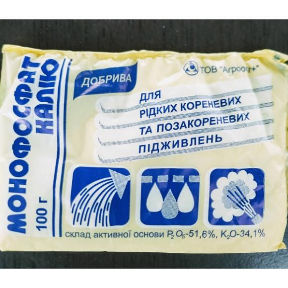 Добриво Монофосфат калію монокалійфосфат 100 г