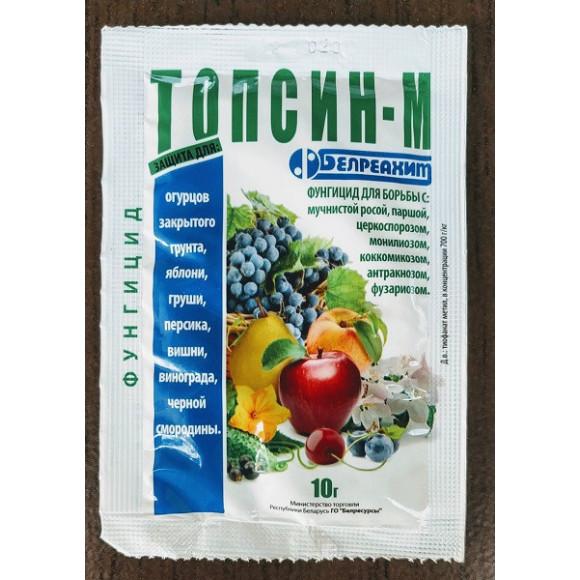 Фунгицид Топсин-М 10 г Белреахим