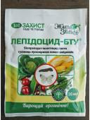 Биоинсектицид Лепідоцид БТУ-р 35 мл для захисту від гусениць і лускокрилих комах-шкідників