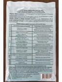 Биоунгицид Фітоспорин 200 г Кішонський