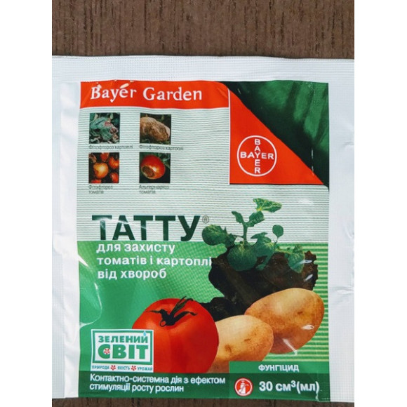 Фунгіцид Татту для захисту томатів і картоплі від хвороб 30 мл