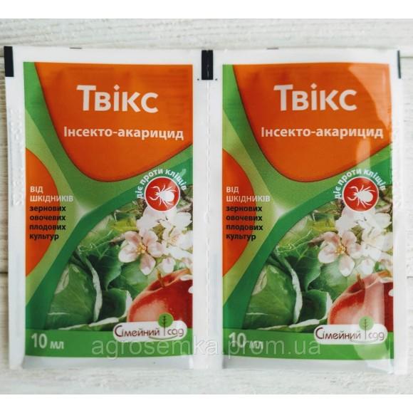 Інсекто-акарацид Твікс 10 мл від сисних і гризучих комах обмежує розвиток рослиноїдних кліщів
