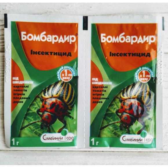 Системний інсектицид контактно-кишкової дії Бомбардир 1 г