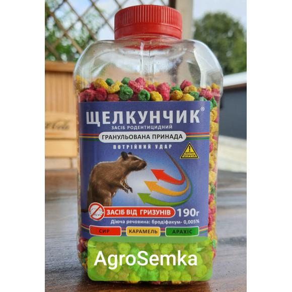 Родентицид Лускунчик гранули мікс 190 г