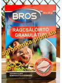 Гранули для знищення гризунів щурів мишей 250 р від BROS Польща Оригінал мумифицирующие