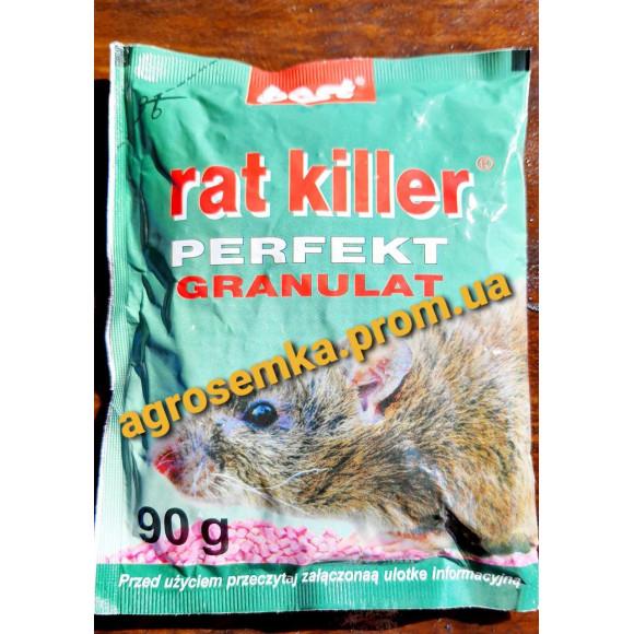 Средство от крыс и мышей Рат киллер 90грам