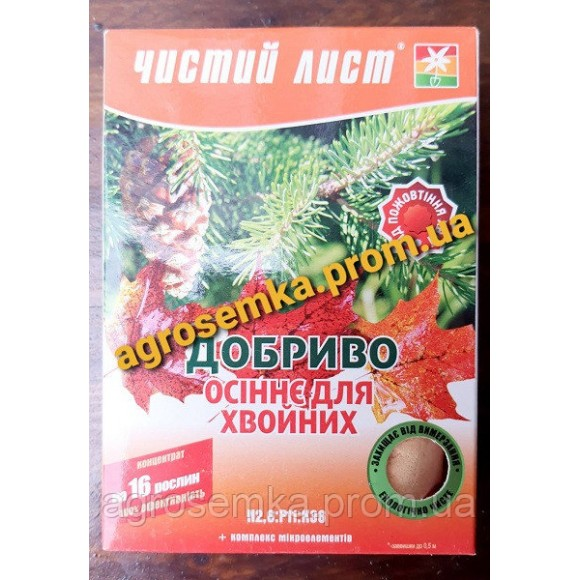 Добриво Чистий аркуш осіннє для хвойників 300 г