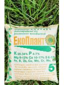 Комплексне безхлорне добриво ЭкоПлант 5 кг