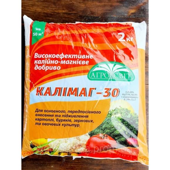 Добриво Калімаг калійно-магнієве 2кг