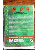 Липкая ловушка-книжка для отлова грызунов и насекомых Крысонет 110160мм