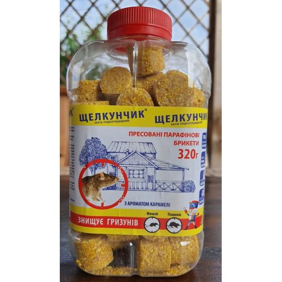Лускунчик брикети з ароматом карамелі 320 м від гризунів