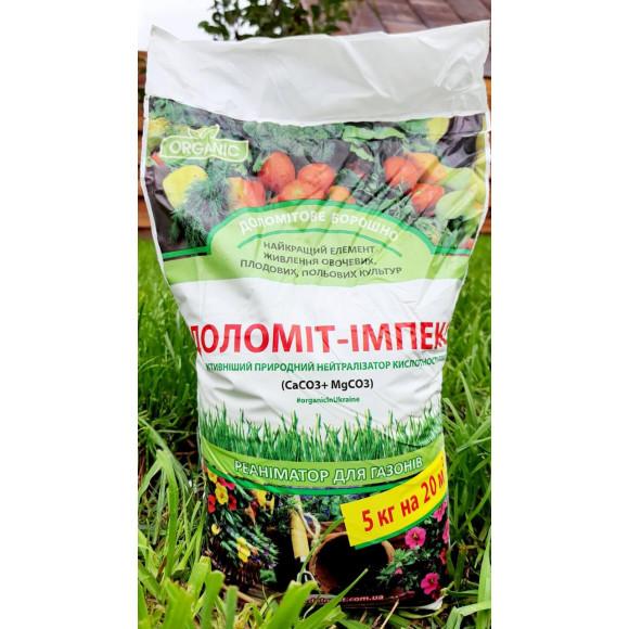 Нейтралізатор кислотності грунту Доломіт-імпекс СаОМдО 010 мм 5кг