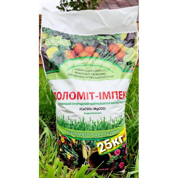 Нейтралізатор кислотності грунту Доломіт-імпекс СаОМдО 010 мм 25кг