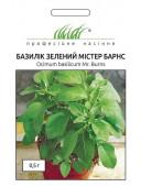 Базилік зелений Містер Барнс 05 г Hem Zaden