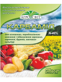 Азотне добриво Карбамід Сечовина 2кг