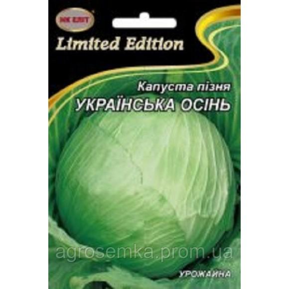 Капуста Українська осінь 5г
