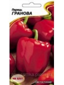 Перець Гранова 03 г