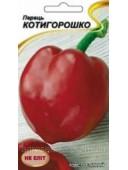 Перець Котигорошко 03 г