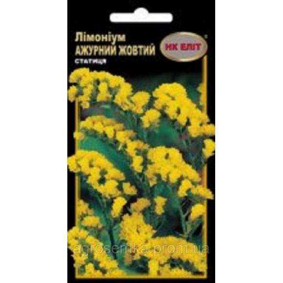Лімоніум Ажурний Жовтий