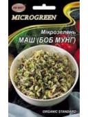 Мікрозелень Маш Боб Мунг органічний 50г