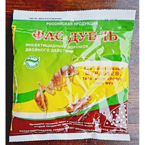 Інсектицидний порошок Фас-дубль 125г від садових і домашніх мурашок