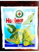Препарат для обробки насіння Насіння 2 мл