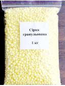 Добриво Сірка гранульована 1 кг