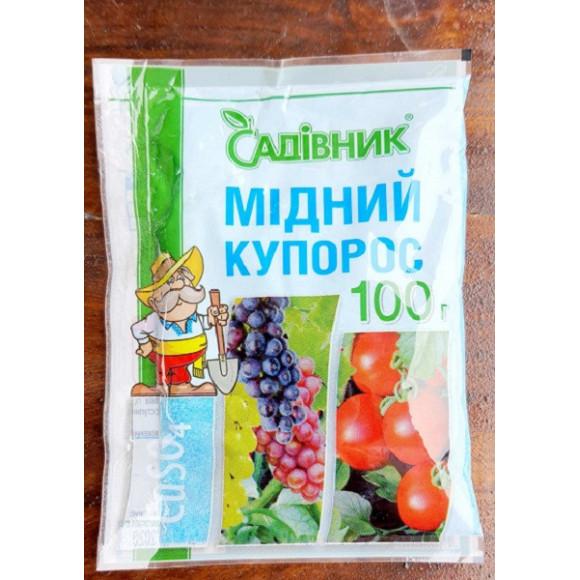 Фунгіцид Мідний купорос 100г Садівник