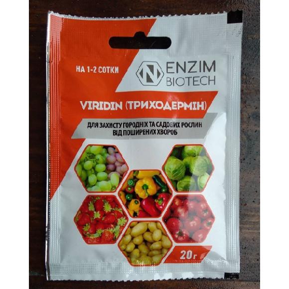 Триходермін БТ 20г від гнилей та бактеріозів на 5л води