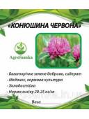 Насіння Конюшини червоного магниченный багаторічний посівної 1кг урожай 2019 р