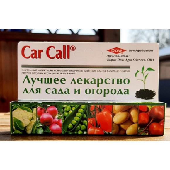 КарКолл 10мл системний інсектицид контактно-кишкової дії