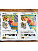 Фунгіцид Стробитек 2 г аналог Стробі для захисту і лікування грибкових захворювань