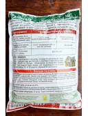 Залізний купорос Садівник 500 г антисептик фунгіцид від мохів грибів лишайників і гнилі