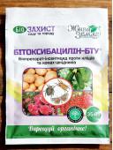 Інсектицид Бітоксибацилін-БТУ для квітів овочів винограду та ін 35 мл від БТУ-Центр оригінал