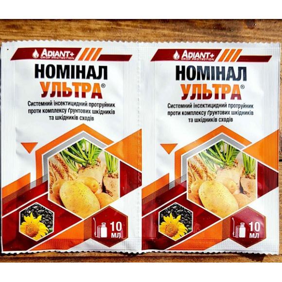 Протруювач садивного матеріалу Номінал Ультра 10мл