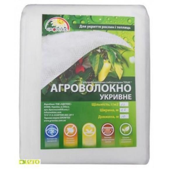 Агроволокно біле 30 гм2 16 х 10 м