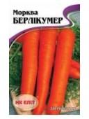 Морква Берлікумер 20г