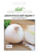 Цибуля Вайт Меджік F1 200 шт United Genetics