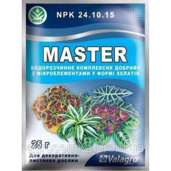 Комплексне мінеральне добриво для декоративно-листяних Master Мастер 25г Valagro
