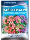 Комплексне мінеральне добриво для квітучих Майстер-Агро 25г