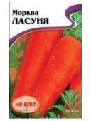 Морква Ласуня 20г