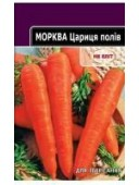Морква Цариця полів 20г